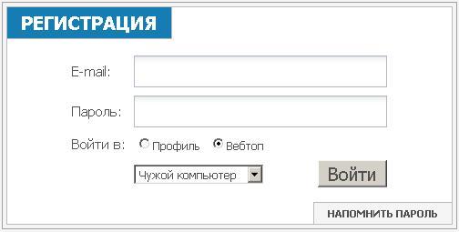 Как создать свой емайл пример - Mobile-health.ru